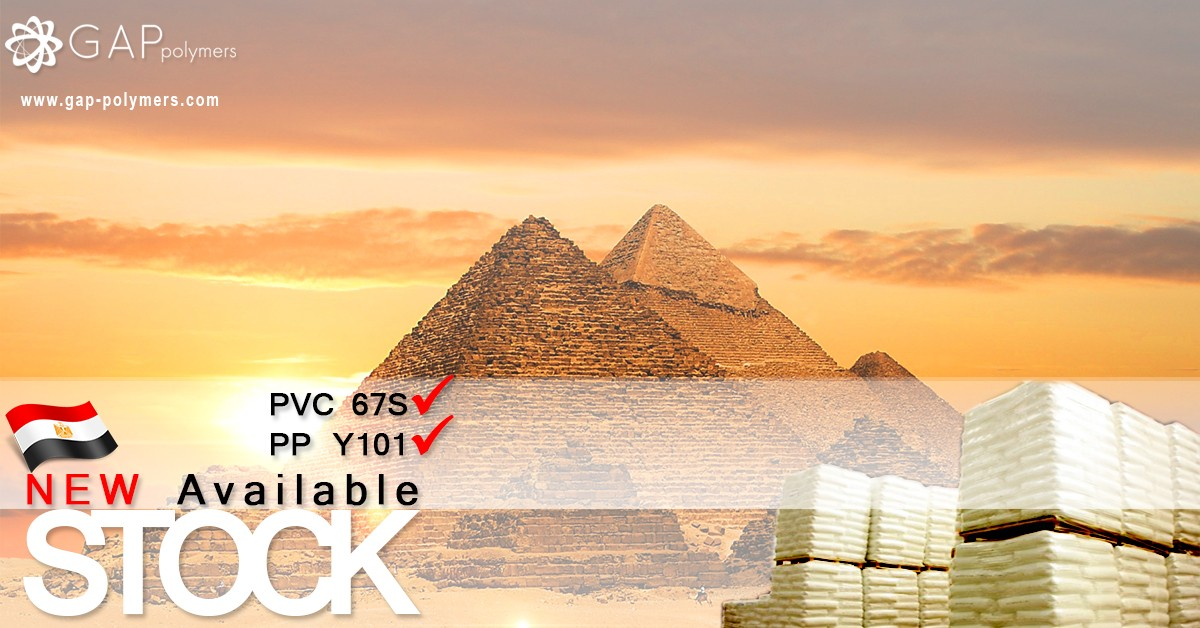 New Available Stock in Egypt