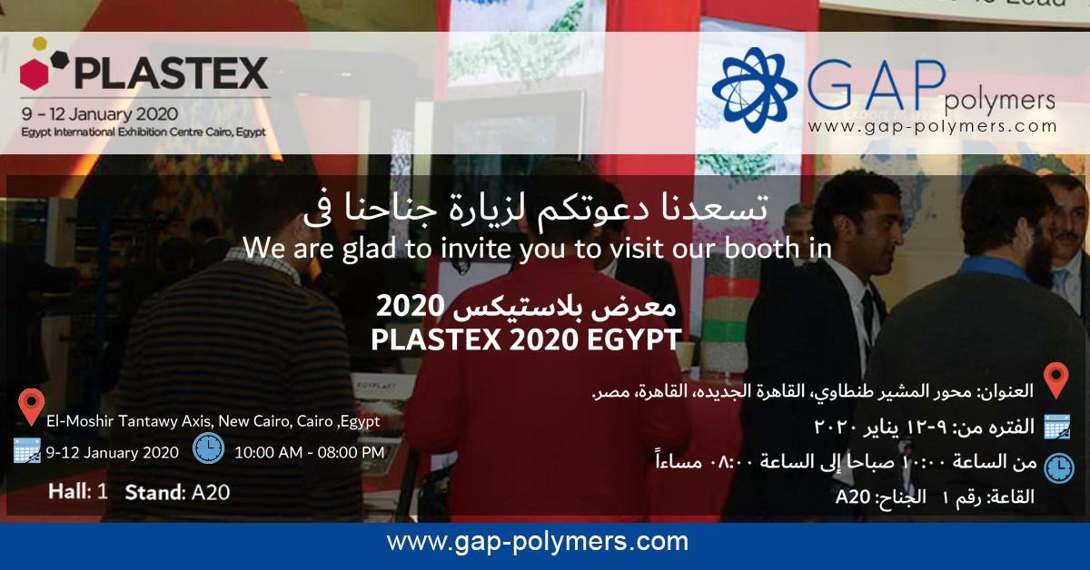 PLASTEX 2020 EGYPT